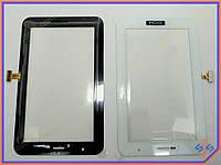 "Сенсорное стекло (тачскрин) для планшета Samsung P6200 Galaxy Tab 7.0 Plus 7.0"" (3G Version) White"