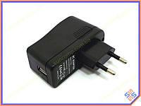 Блок питания для планшетного ПК 5V 2A 10W (USB гнездо). Зарядное устройство для Китайских Планшетов.