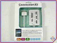 Card Reader + USB HUB Combo для  APPLE IPAD OT-2121