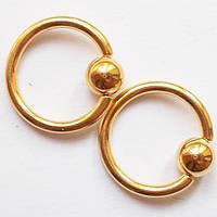Кольцо сегментное диаметр 12 мм, толщина 1.6 мм для украшения пирсинга. Золотое анодирование., фото 1