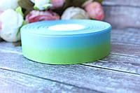 """Лента репсовая градиент 2.5 см """"Омбре салатовый+голубой оптом"""
