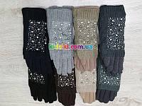 Шерстяные женские перчатки с довязом