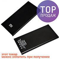 Ультратонкий внешний аккумулятор Power Bank Xiaomi Black 24000 / Аккумулятор для телефона Павер Банк, черный