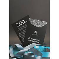44088a02c1f0 Подарочные сертификаты в Краматорске. Сравнить цены, купить ...