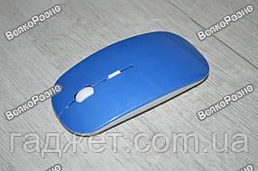 Беспроводная мышь, мышка синего цвета