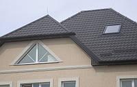 Проектирование и монтаж защиты от разрядов молнии.   Проектирование и монтаж  систем горячего водоснабжения на