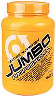 Scitec Nutrition Jumbo Professional (1620 гр.)