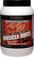 Ultimate Nutrition Muscle Juice (2250 гр.)