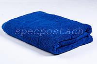 Полотенце махровое синее Пакистан 50х100