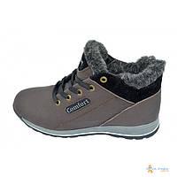 Кроссовки зимние на меху подростковые Stael 92 Comfort Brown