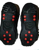 Ледоступы на обувь - 10 шипов
