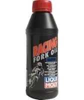 Масло гидравлическое LIQUI MOLY 5W Light RACING FORK OIL 0,5L