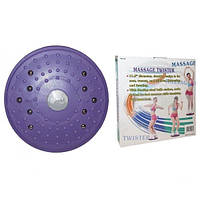 Диск Здоровья с магнитами массажный Massage Twister