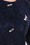Женское пальто Сапфир 54 р, фото 4