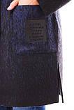Женское пальто Сапфир 54 р, фото 6