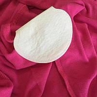 Гигиенические вкладыши в одежду для защиты подмышек от пота
