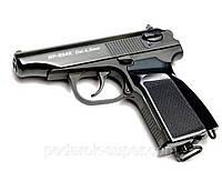 Многозарядный газобаллонный пистолет МР-654К (пистолет Макарова), Киев