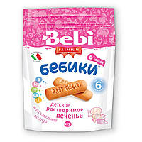 "Печенье ""Бебики"" 6 злаков, 125г 1003338 ТМ: Bebi Premium"