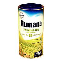 Растворимый чай с фенхелем и тмином, 200 г 730305 ТМ: Humana