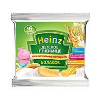Детское печеньице 6 злаков, 60 г. 4874 ТМ: Heinz