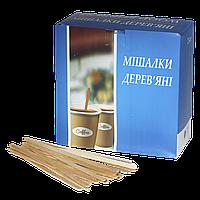 Мешалка деревянная Ч 14 см. 800шт BOX