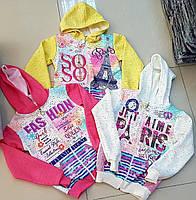 Толстовки детские на молнии, тринити/флис (9-12 лет) — купить по низким ценам от производителя в одессе на 7км