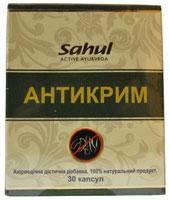 Антикрим (30 капсул) противоглистный препарат, SAHUL INDIA LIMITED