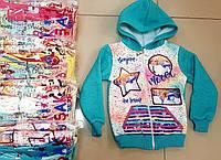 Толстовки детские на молнии, тринити/флис (5-8 лет) — купить по низким ценам от производителя в одессе на 7км