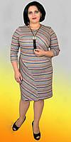Молодежное платье в свободном крое