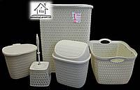 Набор для ванной комнаты из пяти предметов: корзина и корзинка для белья, ершик для унитаза, ведро для мусора