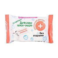 """Детское крем-мыло без отдушки """"Ромашка"""", 70 г 35032 ТМ: Домашний Доктор"""