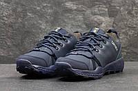 Зимние кроссовки Adidas Terrex, тёмно синие