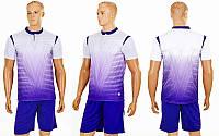 Футбольная форма Brill CO-16004-W (PL, р-р S-2XL, белый, шорты фиолетовые)
