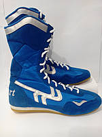 Боксерки Замша Zelart (синий)
