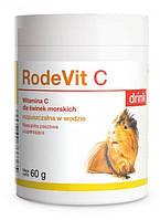 Dolfos RodeVit C drink - витаминный комплекс для морских свинок (187-60) 60г