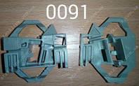 Скрепка стеклоподъемника передняя левая дверь Seat  S0091