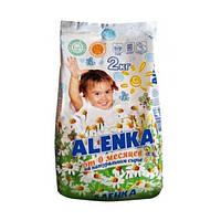 Стиральный детский порошок Аленка, 2 кг  ТМ: Аленка