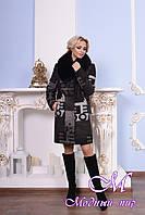 Женское зимнее пальто с большим мехом (р. S-XXL) арт. Марис шерсть принт песец зима 7517
