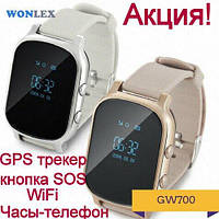 Часы с GPS трекером GW700 Wonlex (Smart Watch T58)