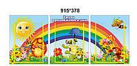 """Стенд-ширма для детского сада """"Группа продленного дня"""""""