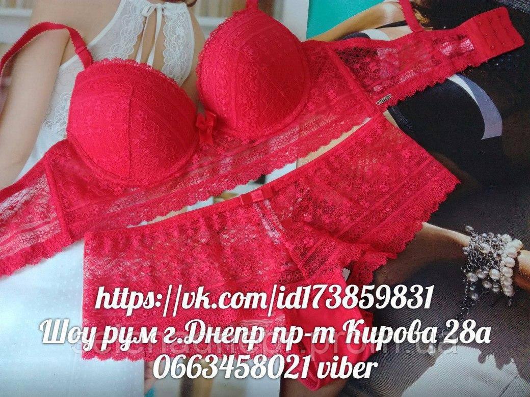 Комплект нижнего белья Balaloum 9361 красный 85с- - Интернет-магазин белья
