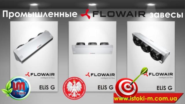 flowair elis g