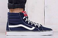 Мужские кеды Vans Old Skool High (Ванс Олд Скул) Темно-синие  с белым