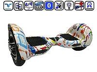 Гироскутер  Smart Balance SUV 10. Цвет хип-хоп с автобалансировкой и мобильным приложением ТАО ТАО