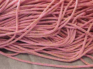 Шнур декоративный круглый розовый с люрексом (100м)