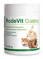 Dolfos RodeVit Gastro - витаминный комплекс для грызунов и кроликов (185-60) 60г