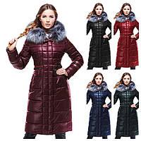 Женское зимнее пальто Амина (р.42-56)