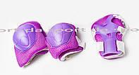 Набор защиты для детей - Color Violet