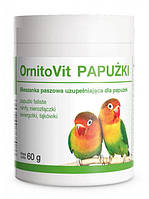 Dolfos OrnitoVit PAPUŻKI - водорастворимый витаминный комплекс для мелких и средних птиц (184-60) 60г