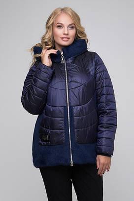 Стильная курточка больших размеров 50-60